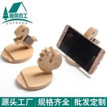 惠州龙门厂家定做手机底座多功能实木手机底座
