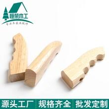 惠州龙门厂家定做实木按摩器配件按摩器木质配件