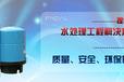 北京商用办公净水机租赁直饮水机安装替代桶装水