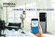 北京辦公直飲水機租賃價格,凈水機安裝租賃公司,商用直飲水設備供應商