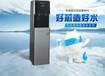 北京凈水機濾芯更換,凈水器安裝維修公司