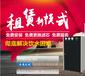 北京凡達工廠企業商場辦公飯店公共場所直飲水設備安裝租賃技術最棒