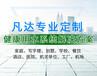 北京工廠直飲水方案設計施工哪家強,商用直飲水機安裝租賃哪家好