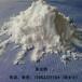 南京甲乙信维化工厂家直销精制食用盐氯化钠量大从优