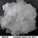 南京食品添加剂厂家出售食品级氢氧化钠(苛性钠)量大从优