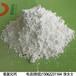 南京食品添加剂厂家出售优质氢氧化钙熟石灰消石灰量大从优