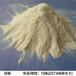 南京食品添加剂厂家直销食品级琼脂琼胶