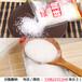 南京信维食品添加剂厂家直销食品级谷氨酸钠味精