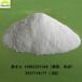 南京信维化工厂直销食品级工业级三聚磷酸钠STPP