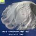 南京信维化工厂家直销食品级六偏磷酸钠SHMP2017新报价