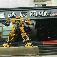 乐升2-20米大型变形金刚模型大黄蜂图片