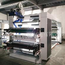 供应嘉旭jx-4800专业纸张冥币印刷机