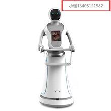 第六代无轨送餐智能机器人图片
