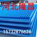 排污玻璃钢格栅板阜阳玻璃钢格栅板玻璃钢格栅板生产厂家