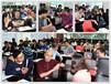 云南大学干部培训中心培训机构教学