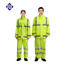 雨豹救災救援服防水保暖牛津布分體式雨衣反光雨衣TC亮銀反光條