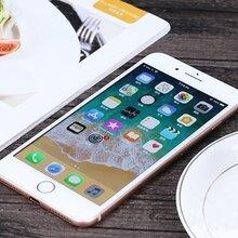 低价苹果8plus全网通4GiPhone8Plus定位拾音手机短信微信查询/监视