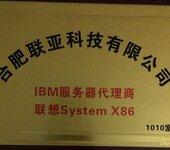 安徽合肥IBM服务器联想X3650M5服务器机柜42U报价