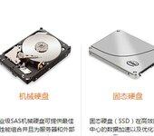 宣城IBM联想服务器,服务器配件安徽IBM硬盘300G,600G