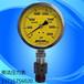 厂家销售Jetstream高压清洗机压力表进口高压清洗机配件