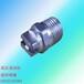厂家供应高压清洗机喷嘴柱形扇形喷嘴宝石喷嘴厂家定制