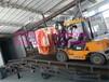 南海三亚登车桥承载6吨装卸台移动式固定式登车桥