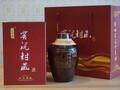 贵州茅台镇三合家窖泥封藏老酒图片