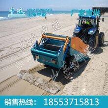 沙滩清洁机价格图片