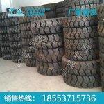 实心轮胎生产厂家