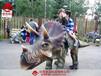 骑乘仿真恐龙游乐园大型电动恐龙坐骑恐龙卡丁车