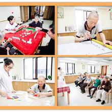 济南历城区养老院费用老年人记忆力的变化