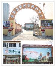 齐河县养老院多少钱一年
