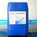约克中央空调专用水处理药剂