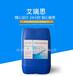 阿特拉斯空压机水处理维保药剂