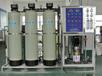 1T/H一级反渗透纯水设备就选苏州艾瑞思水处理工程有限公司