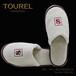 酒店一次性拖鞋——性价比超高的珊瑚绒拖鞋厂家定制