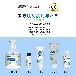 30ml免洗凝膠洗手液便攜型瓶裝定制出口OEM美國標準