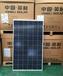 全新正A级英利多晶260W太阳能电池板光伏组件板