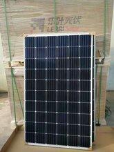 新到乐叶285瓦单晶太阳能电板25年质保原厂原包装