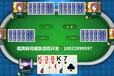 十三水棋牌游戏APP开发价格要多少钱