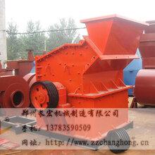 南平大型砂石礦山設備廠家高效能砂石礦山設備價格