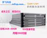 香港服务器租用梦飞科技mfisp免备案服务器/站群服务器/高防服务器租用