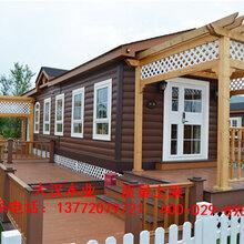 陕西木屋别墅设计,陕西木屋加工,山西木屋厂家