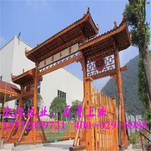 西安古建园林设计西安园林景观西安仿古建筑