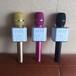 供应金属USB充电便携式唱歌神器K歌宝麦克风家居KTV均可使用