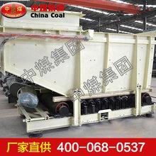 甲带给煤机甲带给煤机批发供应