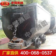 MGC固定式矿车MGC固定式矿车厂家直销