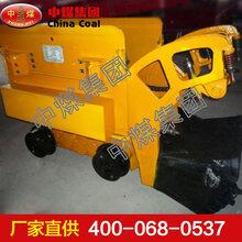 Z20电动装岩机电动装岩机供应电动装岩机批发