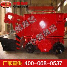 Z30电动装岩机Z30电动装岩机定做Z30电动装岩机厂家