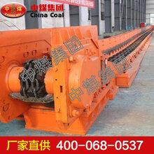 煤矿刮板机煤矿刮板机热销煤矿刮板机定做
